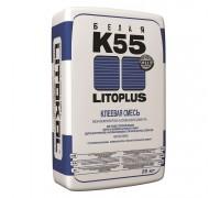 Плиточный клей Литокол (Litokol) Литоплюс LITOPLUS K55 25 кг